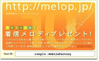 Blomotion8y2mfcvh6l